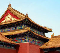 Historic Beijing I - Forbidden City, Tiananmen Square, Temple Of Heaven