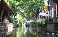 Private Tour of Tongli Water Village and Ancient Sexual Culture Museum