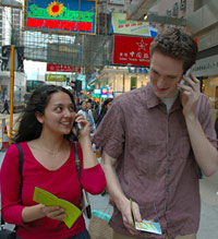 Hong Kong Audio Guided Tour