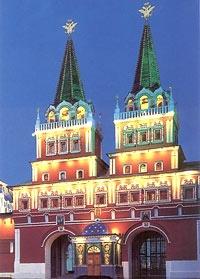 Kremlin and Armory Museum Tour