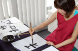 Japanese Calligraphy Morning Tour from Tokyo